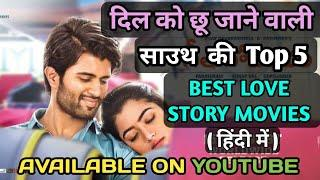 top 5 blockbuster love story south hindi dubbed movies | top 5 best romantic hindi-dub south movies|