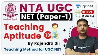 NTA UGC NET 2020 (Paper-1) | Teaching Aptitude by Rajendra Sir | Teaching Method (Part-4)