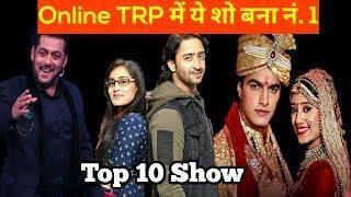 ये शो बना नं.1   Top 10 Shows of this Week   Online TRP -  Week 48