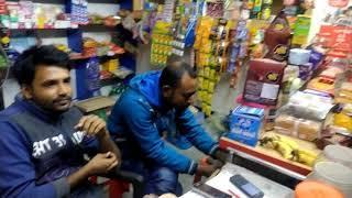 Top business idea departmental shop business small business idea || stores business mudi dokan