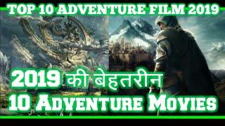 Top 10 Superhit Adventure Movies in 2019 All Time Favorite