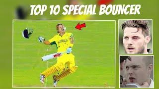 Top 10 Special Bouncers in Cricket History 2020 | top 10 Dangerous Bouncer in Cricket in 2019