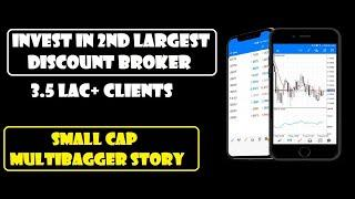Invest in India's Second Biggest Discount Broker || Big Growth Story