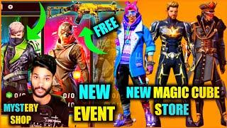 NEW MAGIC CUBE COSTUME | MYSTERY SHOP | TOP UP EVENT | RAMPAGE COSTUME | NEW WEB EVENT | FREE FIRE |