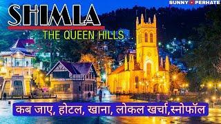 Shimla Top 10 Tourist Place | Shimla Budget Tour | Shimla Tourism | Hill station | Himachal Pradesh