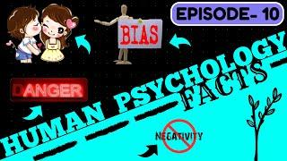 Secrets of Human body And Human Psychology : Top 10  Facts about Psychology in HINDI : EP # 10