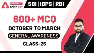 Last 6 Months Current Affairs 2020 | Best 600+ General Awareness MCQ for SBI Clerk 2020 (Class-26)