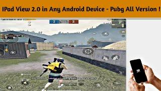 How To Get IPad View on Any Android Device in Pubg Mobile | Pubg Mobile Kr  Pubg Lite | Beryl YT