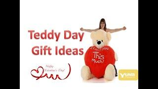 Teddy day gifts ideas 2020 | Teddy day gifts for her | DIY Teddy gifts for him |
