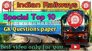 Railway Top 10 Question Answer Part-1 ||Railway Question Paper 2020|| Indian Railway Question Answer