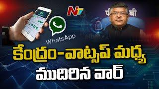 Centre Files Affidavit In Delhi High Court Against WhatsApp | NTV