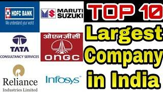 India Top 10 Most biggest company, भारत की 10 सबसे बड़ी Companies, Top 10 Largest Companies in India