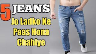 Top 5 Jeans For Men || Top 5 Pents That Every Guy Should Have || Jeans Style For Men.
