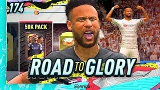 FIFA 20 ROAD TO GLORY #174 - 50K PACK REWARD UNLOCKED!