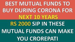 CROREPATI IN 2000 RS PER MONTH | BEST MUTUAL FUND FOR 10 YEARS | EARN MONEY using Mutual Funds