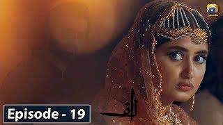 ALIF - Episode 19 || English Subtitles || 8th Feb 2020 - HAR PAL GEO