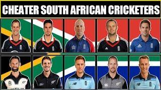 Cheater South African Cricketers Who Played For Other Country | Top 10 South Africa Cricketer Cheats