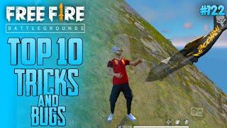 Top 10 New Tricks In Free Fire | New Bug/Glitches In Garena Free Fire #122