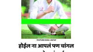 Marathi #love status marathi whatsapp status New #marathi statusk Marathi dj remix status