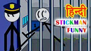 FUNNY STICKMAN   Escape the Prison