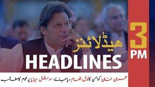 ARY News Headlines | Twitteratis demand Nobel prize for Imran | 3 PM | 1 March 2020