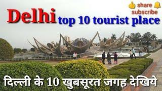DELHI TOUR GUIDE    TOP 10 TOURIEST PLACE     NEW DELHI CITY TOUR    RAJDHANI DELHI VLOG