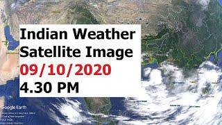 Indian Weather Satellite Image 09/10/2020 4.30 PM