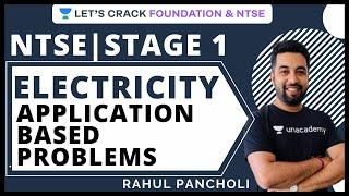Electricity Part-15 | Application based Problem | Physics | NTSE Stage 1 2020 | Rahul Pancholi