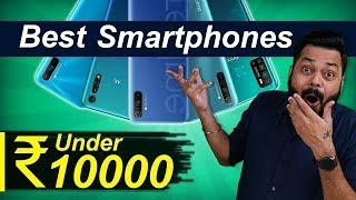 Top 5 Best Mobile Phones Under ₹10000 Budget ⚡⚡⚡ June 2020
