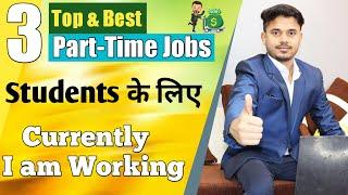 Best Part Time Jobs For Students   Top 3 Part Time Work   Work From Home   Freelancer   Techbali