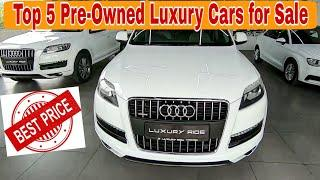 Top 5 Pre Owned Luxury Cars in Dehradun, Second Hand Audi in Dehradun, Luxury Cars in Dehradun, SMD