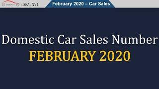 February 2020 : Domestic Car Sales Figures | Indian Car Sales Numbers