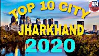 Top 10 City of jharkhand / jharkhand ke 10 bade sahar.