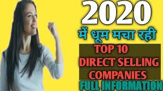 Top 10 Direct Selling Company In India 2020 ||Top 10 MLM OR Network Marketing Company 2020