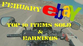 What we sold for month of February on #ebay: Top 10 items that made us #passive income