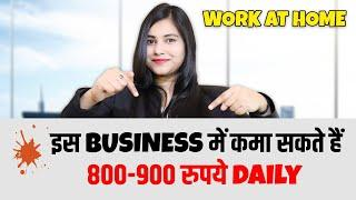 Money Making Business Start | top money making businesses | Freelancer Jobs | Earn money From Home