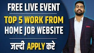 Top 5 Work from Home Job Website India | Salary 15k to 20k | Free Event | After 12th Job - Google