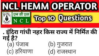 Top 10 GK, GS, GA, Questions For NCL HEMM Operator NCL Exam