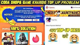 codashop & game kharido top-up problem    how to fix game kharido top-up problem free fire