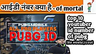 Top 10 youtuber id number of pubg mobile like=mortal,scout! and pubg mobile lite also like=vr gaming