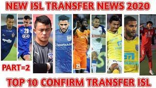 PART=2|| TOP 10 CONFIRM TRANSFER ISL||Amarjit Sports Club||New Isl Transfer News||