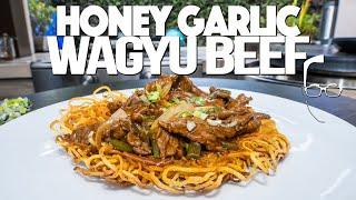 HONEY GARLIC BEEF & CRISPY NOODLES  FOR CHINESE NEW YEAR   SAM THE COOKING GUY