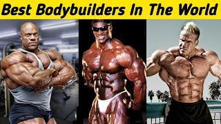 Top 10 Bodybuilders In The World 2020 | Top 10 Bodybuilders Of All Time | Best Bodybuilders