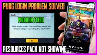 PUBG GLOBAL 1.3.0 UPDATE  DOWNLOAD PROBLEM SOLVED | RESOURCES PACK NOT SHOWING ? | TYSON NOOB GAMER