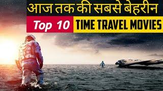 Top 10 Best Time Travel Movies Of Hollywood |top 10 time travel movies to watch after dark season3