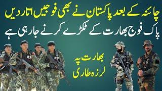 Pak army entered in Gilgit Baltistan   Indian Army   Chinese Army   Modi   Global Times