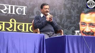 "Kejriwal launches ""Kejriwal Aapke Dwar"" website to reach Delhi Voters   Delhi Assembly Elections"