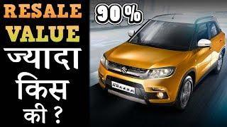 Top 10 Cars On Resale Value | High Market Wali Gaadiya