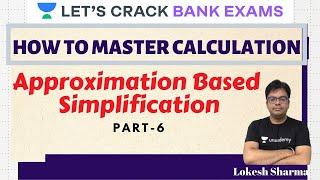 Approximation based Simplification | RBI Asst. Mains/SBI Clerk Mains | Lokesh Sharma