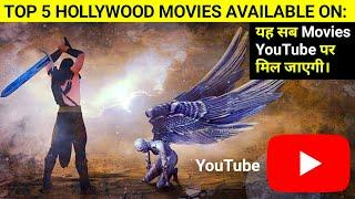 Top 5 Best Hollywood Movies Available On YouTube In Hindi|Part 3